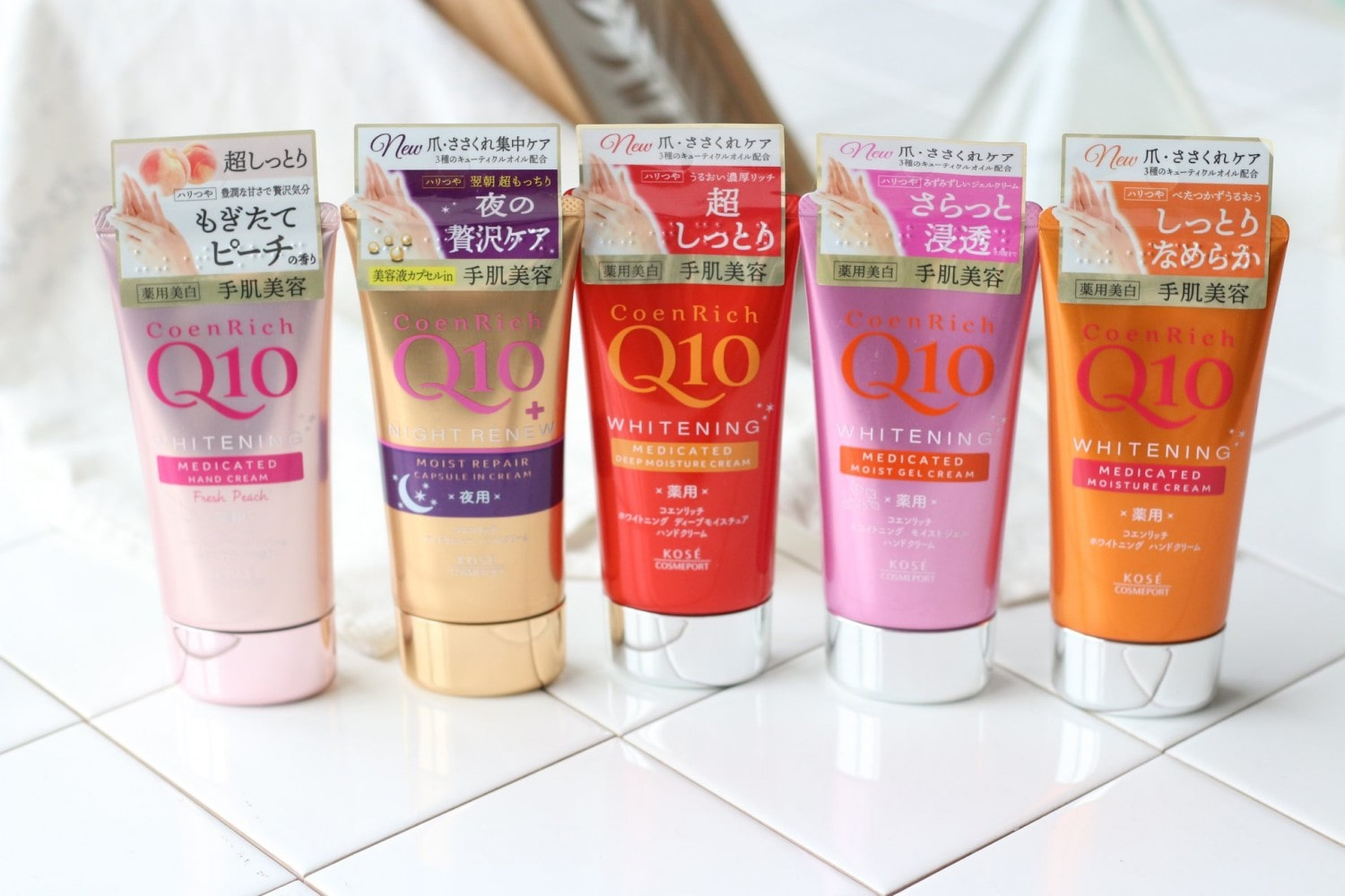 Kose Q10 Whitening Medicated hand cream